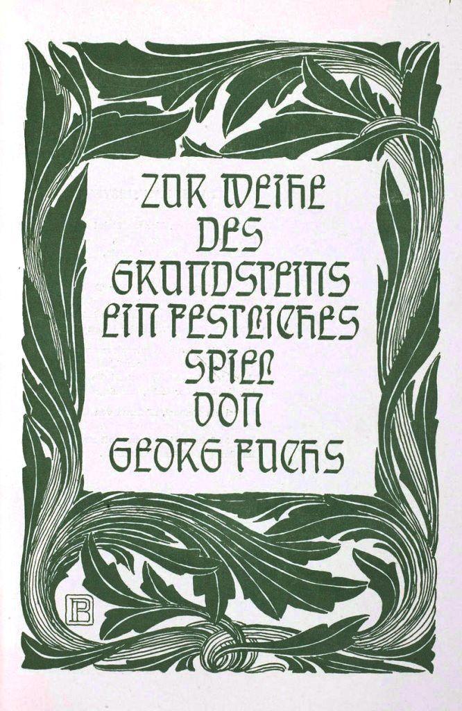 Peter Behrens - Deutsche Kunst Und Dekoration, 1901