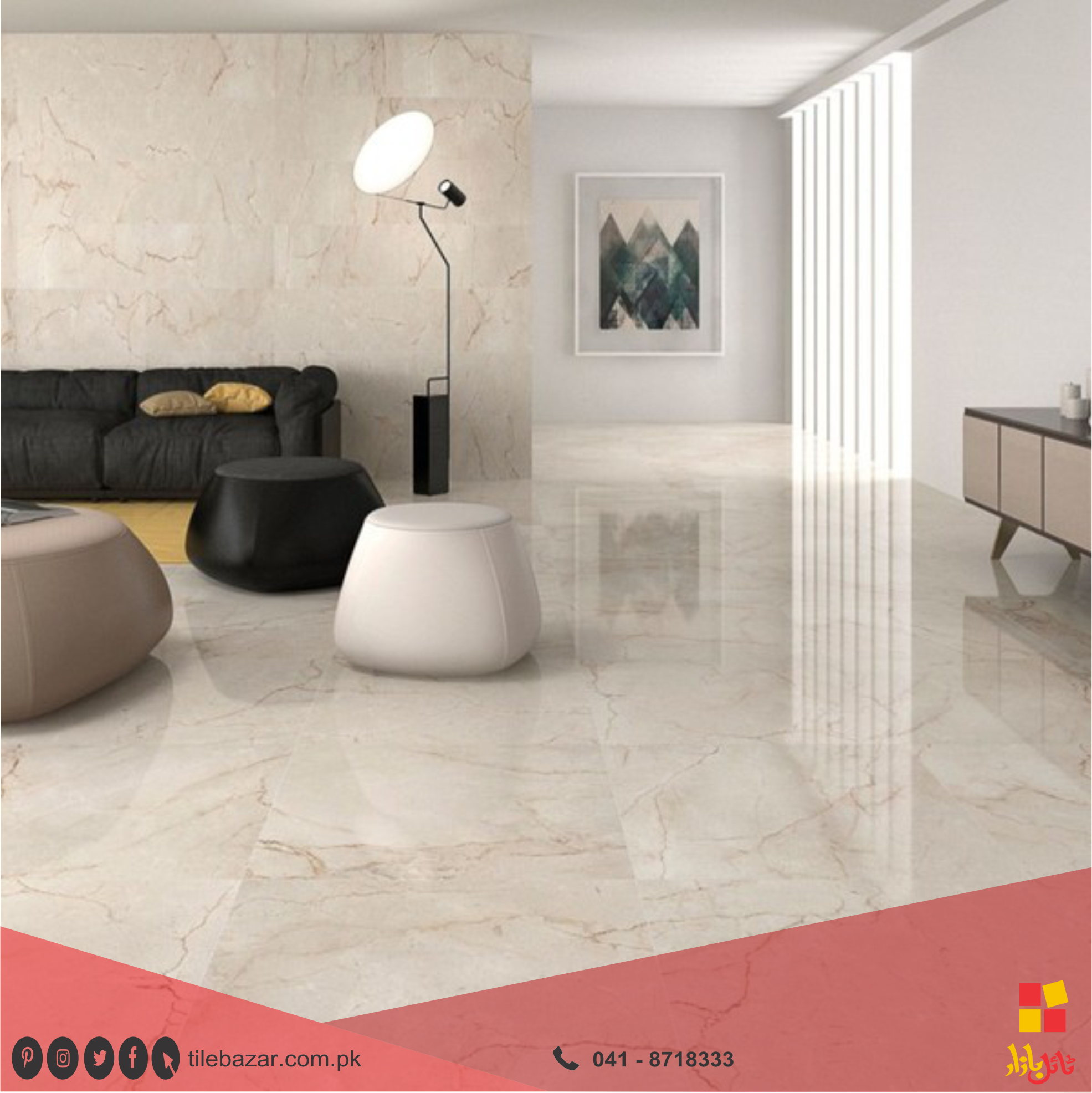 Give Your Floor Ideal Look With These Tiles Floortiles Walltiles Ceremicstile Porcelaintile H Living Room Tiles Tile Floor Living Room Floor Tile Design