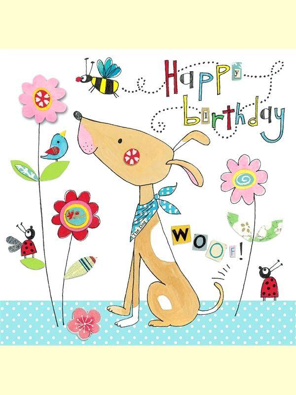 Дню медицинского, открытки с днем рождения для собаки