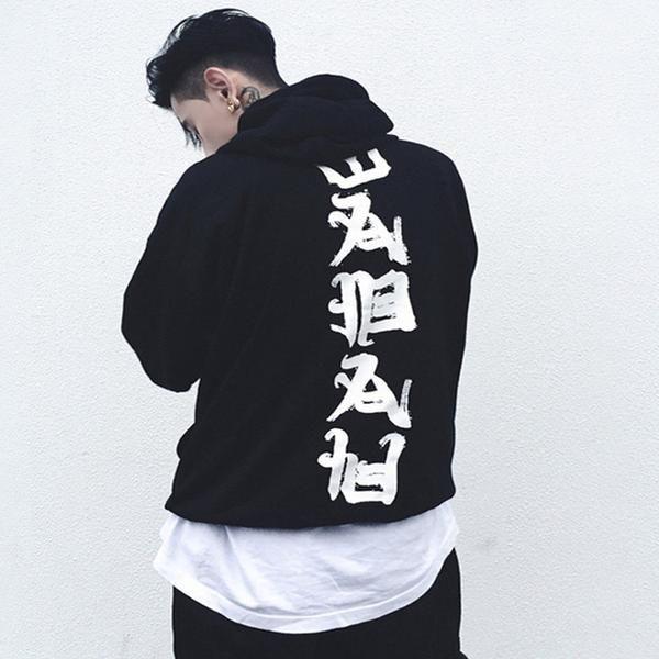 Urban street style Japanese Kanji print hoodie. Made from