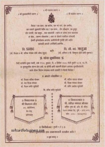 super wedding invitations card marathi 54 ideas wedding