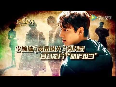 """Lee Min Ho - """"Bounty Hunters"""" Interview with CCTV6 - 17.05.2016"""