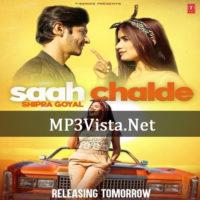 Saah Chalde Mp3 Song Download 128kbps 320kbps No Pop Ads In 2020 Mp3 Song Download Mp3 Song Pop Ads