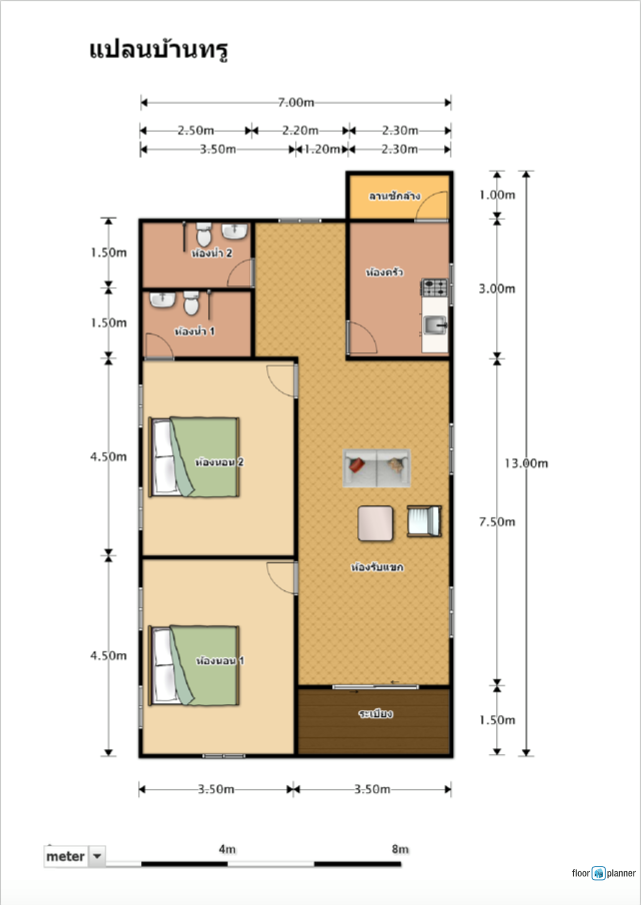 10 Small And Simple House Design You Can Build At Low Cost Simple House Design Simple House Small House Plans