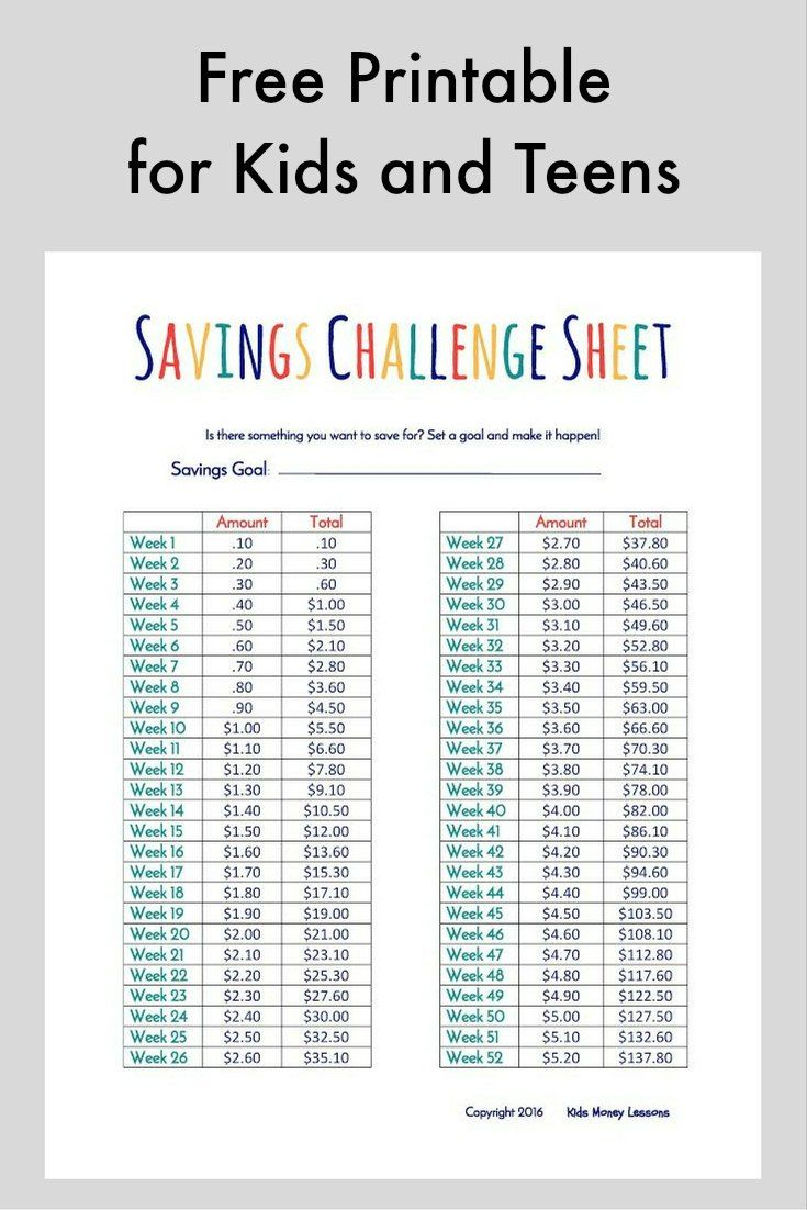 challenge kids and teens to save their money free printable