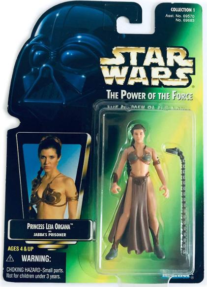 Jawa Star Wars Power Of The Force 2 1996 b