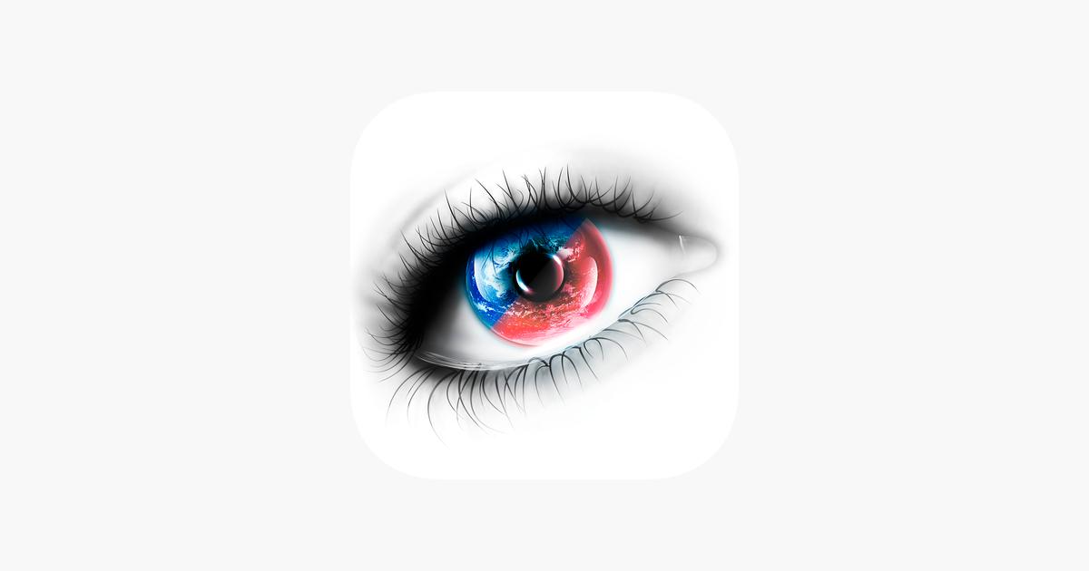 Iphone App Red Eye Corrector Letovaltsev Maxim Iphone Apps Red Red Eyes
