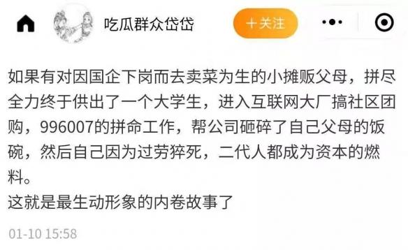 不小心滋裙子上了 囧图为什么痣会让人感觉色气 21 游侠网ali213 net in 2021 news 21st