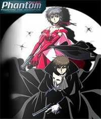 Phantom - Requiem for the Phantom