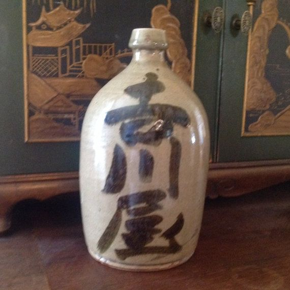 Art Nouveau Interior Design Ideas You Can Easily Adopt In: Vintage Japanese Sake Jug By TresconyAntiques On Etsy