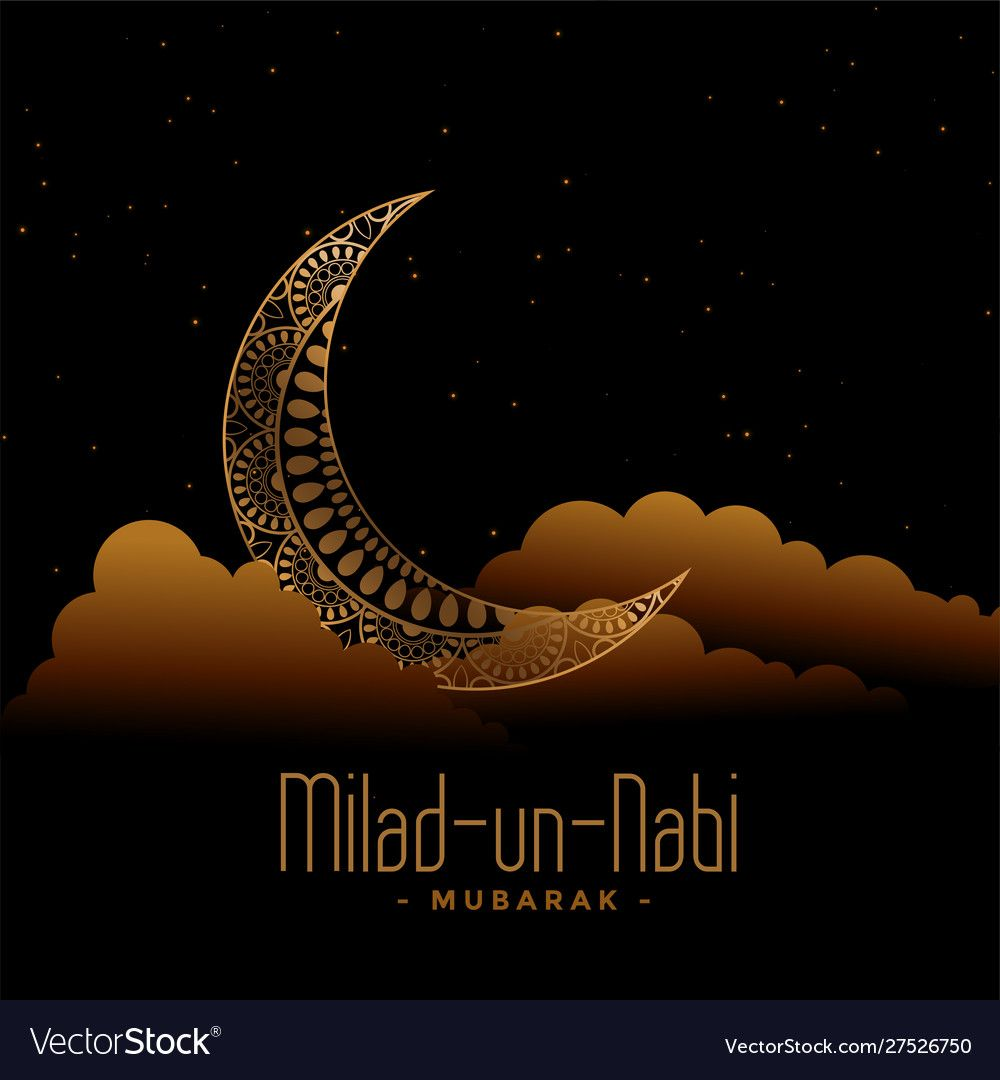 Islamic Eid Milad Un Nabi Barawafat Festival Card Vector Image