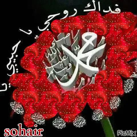 Walaa Zordok Youtube Happy Birthday Happy Birthday Cake Images Islamic Pictures