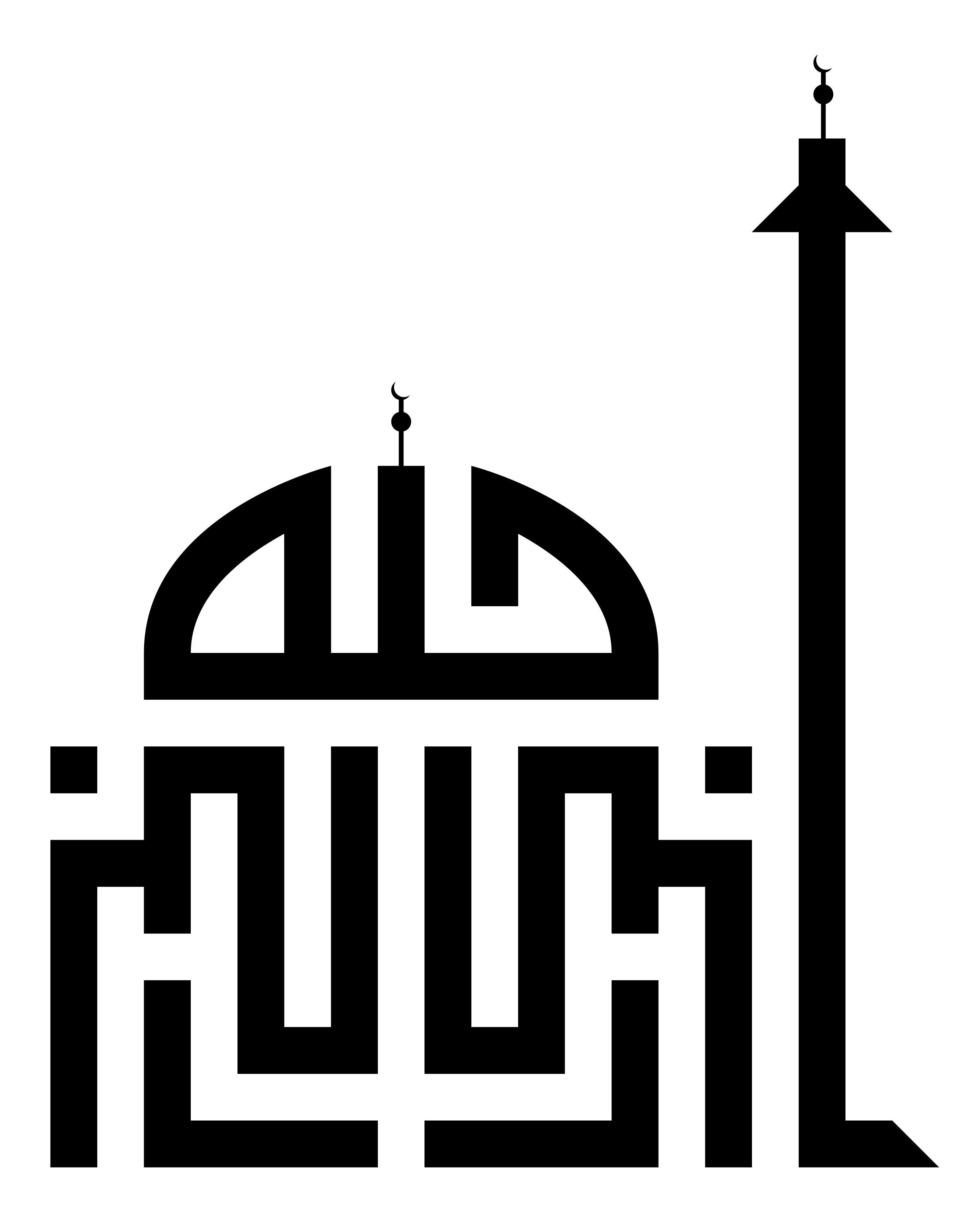 Allahu Akbar Mosque Mosque Islamic Art Islamic Calligraphy
