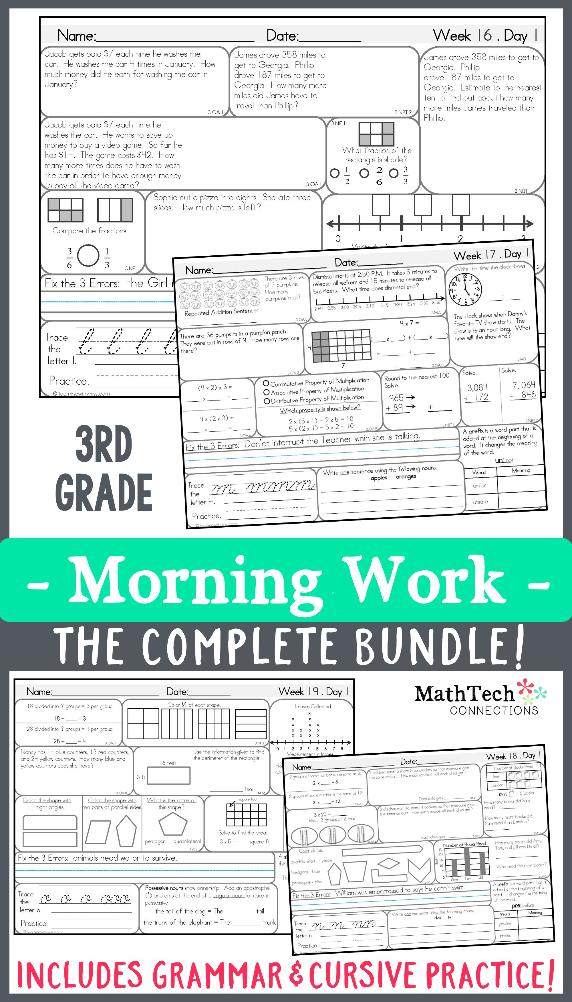 3rd Grade Morning Work Homework Spiral Review Math