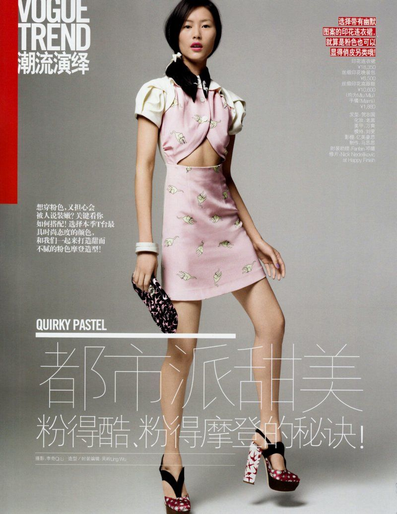 liu wen1 Liu Wen by Li Qi for Vogue China June 2010