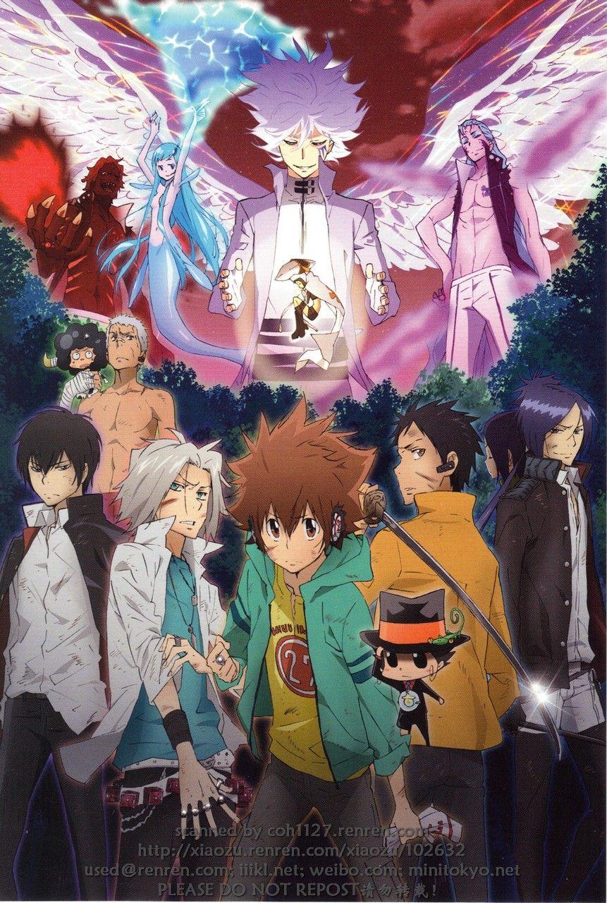 Download Katekyo Hitman Reborn! DVD FINAL FUTURE BOX