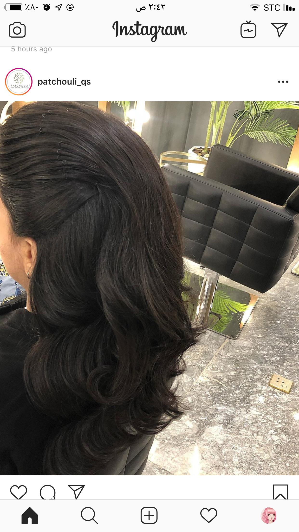 Pin By زينه On تنظيف تسريحه Hair Styles Long Hair Styles Hair