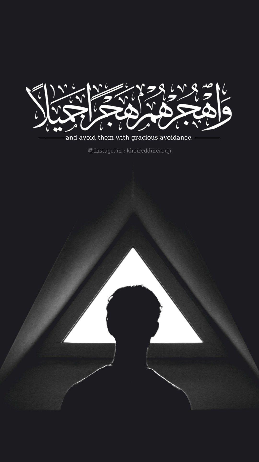 Kheireddine ر ب ن ا ء ات ن ا م ن ل د نك ر ح م ة و ه ی ئ Quran Book Islamic Art Calligraphy Islamic Caligraphy Art