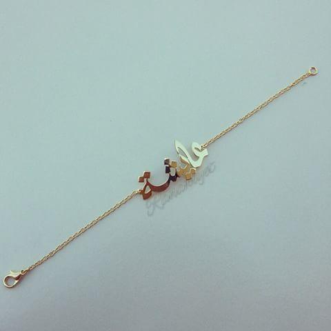 Arabic name bracelet gold plated brass  arabic Jewelry Logo