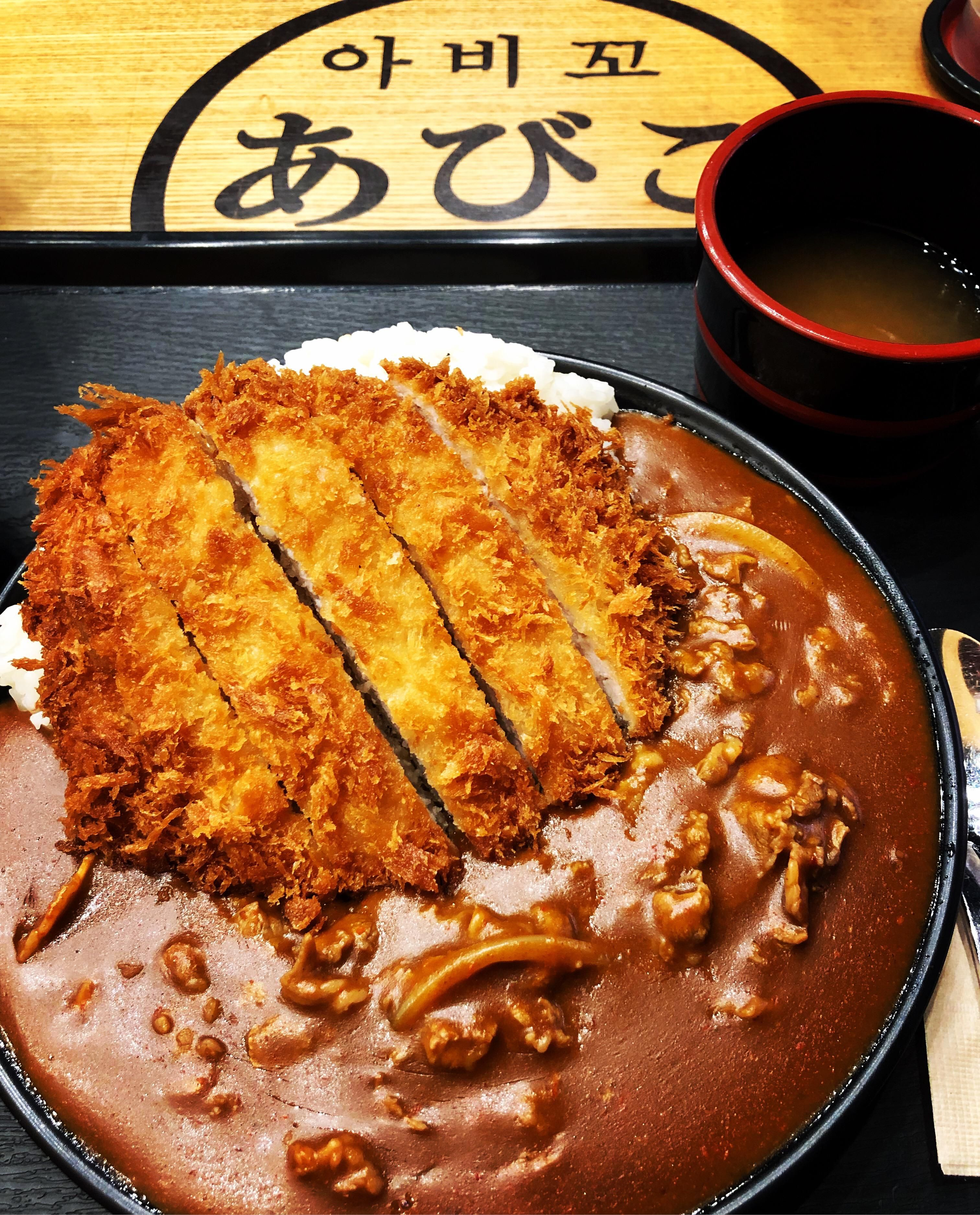 Some Comforting Japanese Curry In Seoul In 2020 Japanese Curry Sweet And Spicy Shrimp Food