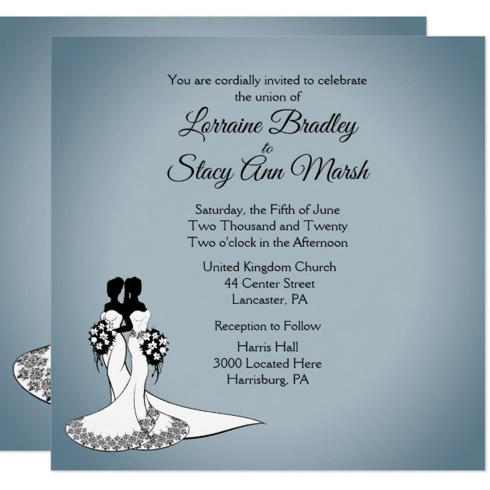 Elegant An Wedding Invitation Zazzle Com Custom