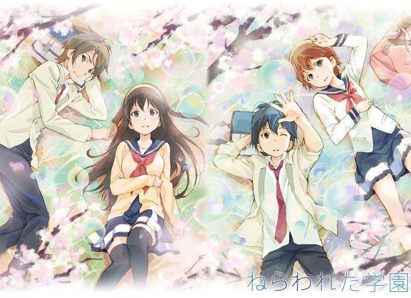 Nerawareta Gakuen Cerca Con Google Disegni Anime E Casal