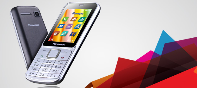 Enjoy the best #feature #phone with #Panasonic at Low cost. http://www.panasonic.com/in/consumer/