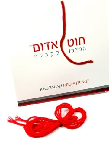4 kabbalah red string bracelet lucky charm jewelry evil eye rachel 4 kabbalah red string bracelet lucky charm jewelry evil eye rachel tomb fandeluxe Choice Image