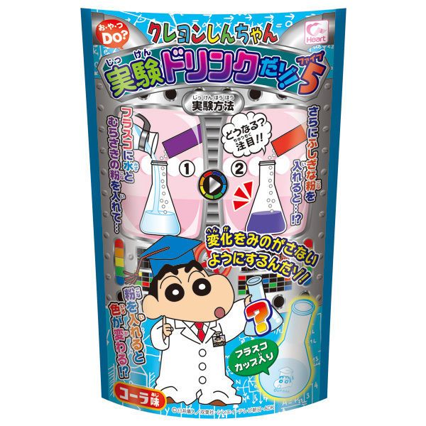 DIY juice making kit Heart Crayon Shin-chan Experimental drink Japanese candy  #Heart