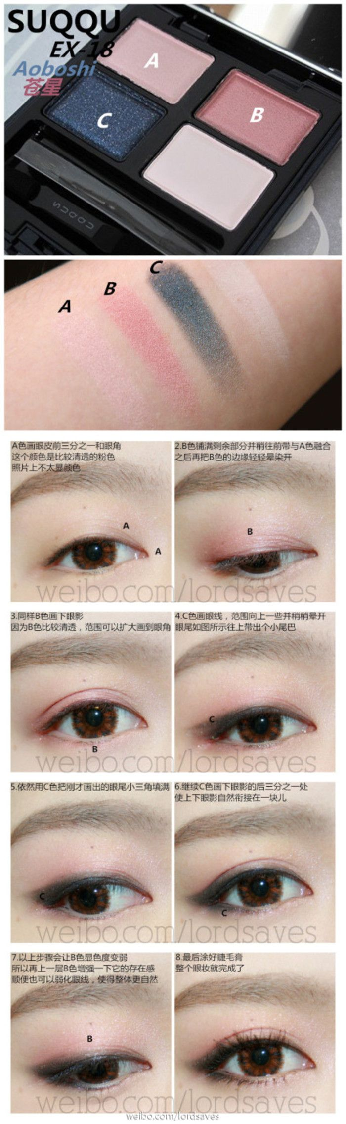 Naturally fade acne scars with lemon how to use lemon for chinese makeup tutorial for asian eyes navypink eyeshadow tutorial using the suqqu aoboshi baditri Image collections