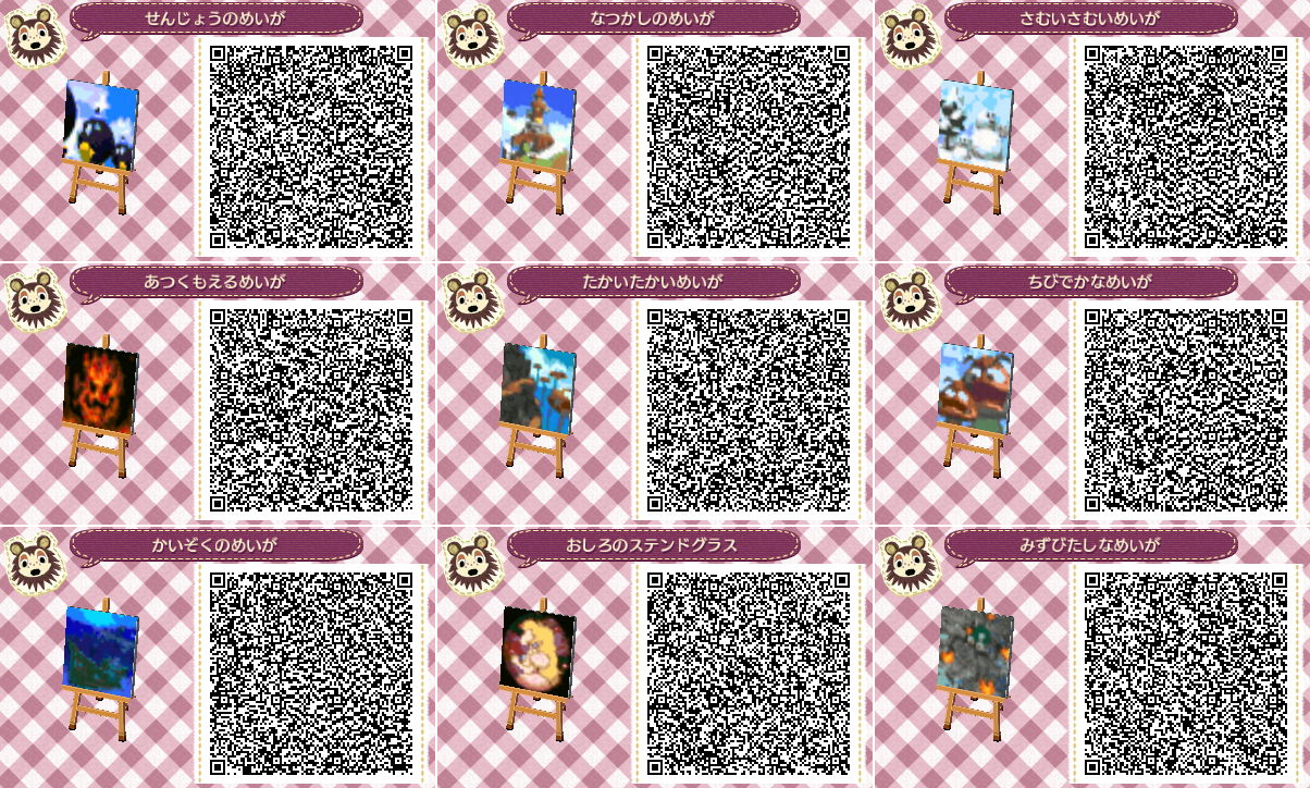 1000+ images about ACNL Pattern QR Codes on Pinterest