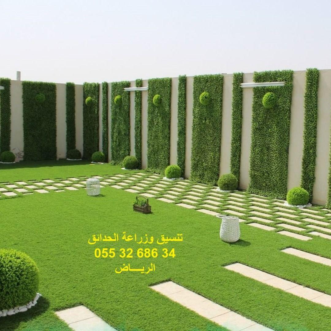 تصميم حدائق بيوت تصميم حدائق تويتر تصميم حدائق جامعية تصميم حدائق جانبية وفي الممرات تصميم حدائق ج Patio Garden Design Garden Wall Decor Outdoor Gardens Design