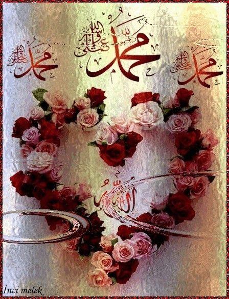La Dama L A Cellphone Wallpaper Islamic Pictures Yaseen