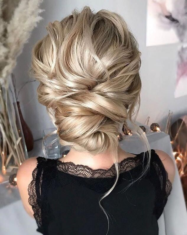 35 Braided Buns Re-inventing the Classic Style | Trendy wedding hairstyles, Bride hairstyles ...