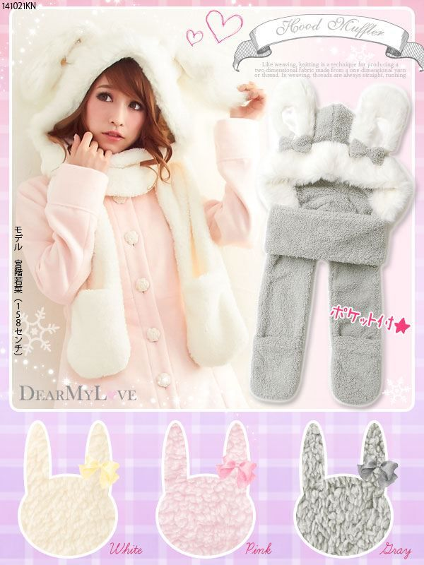 Bore & fur ♪ Usamimi rabbit ear hood muffler with ribbon