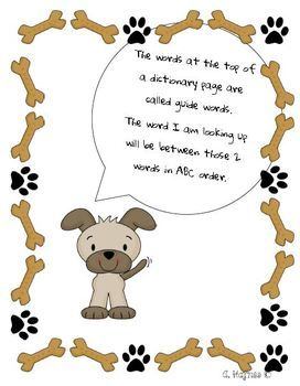 Dictionary guide words activity dog themed