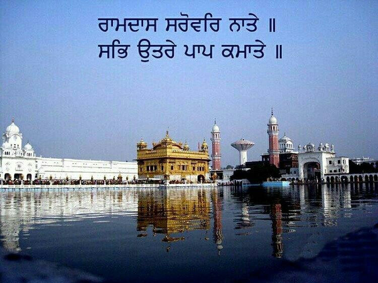 Pin By Sukhpreet On Gurbani Quotes Pinterest Temple Golden
