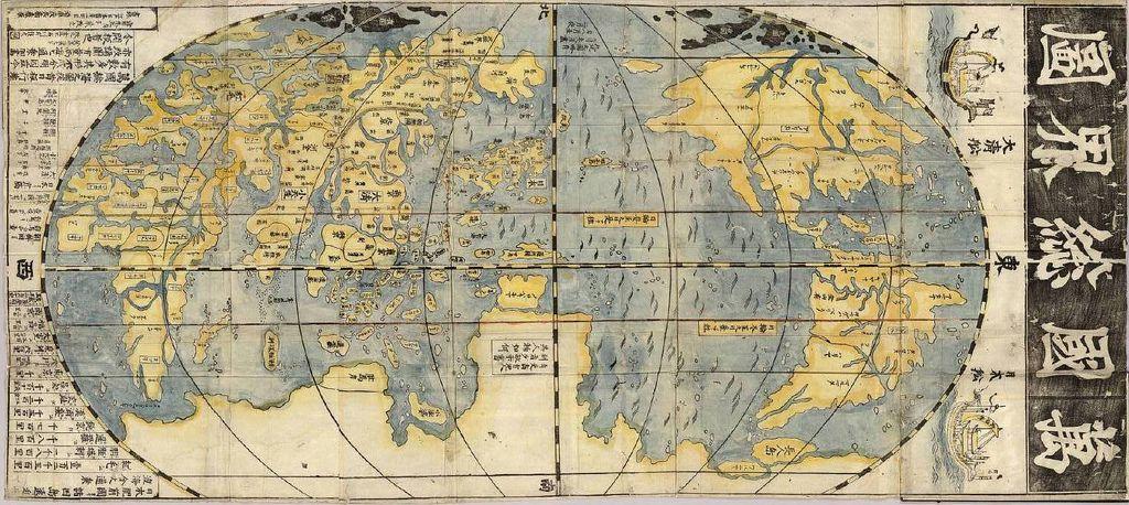 Ephemera assemblyman japanese historical world maps ephemera assemblyman japanese historical world maps gumiabroncs Images