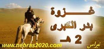 محمد محمود On Twitter See World Horses Animals