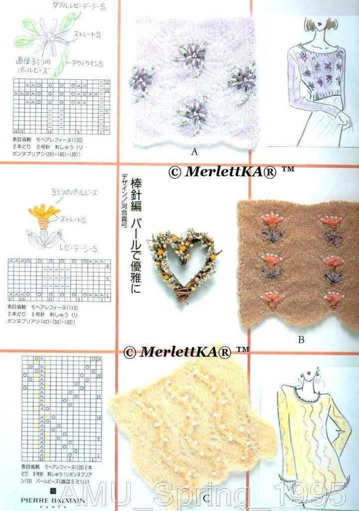 15 вариантов вышивки по вязаному полотну обсуждение на Liveinternet