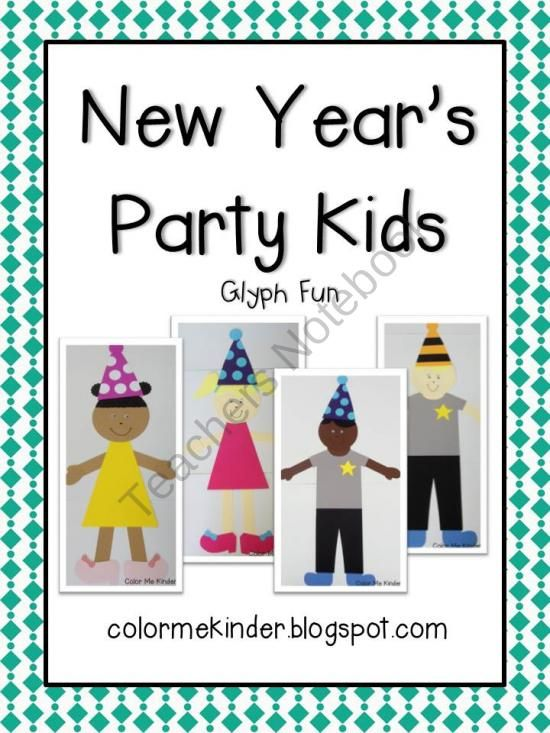 New Year S Party Kids Glyph Fun Product From Color Me Kinder On