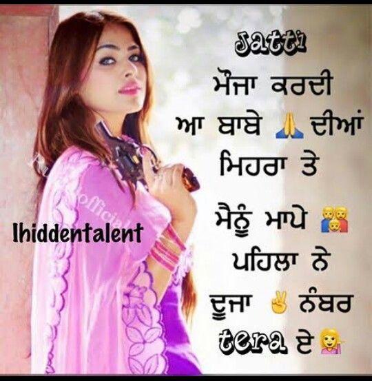 Pin by 💕Ärsh💕 on Jatti quotes | Pinterest | Punjabi quotes ...