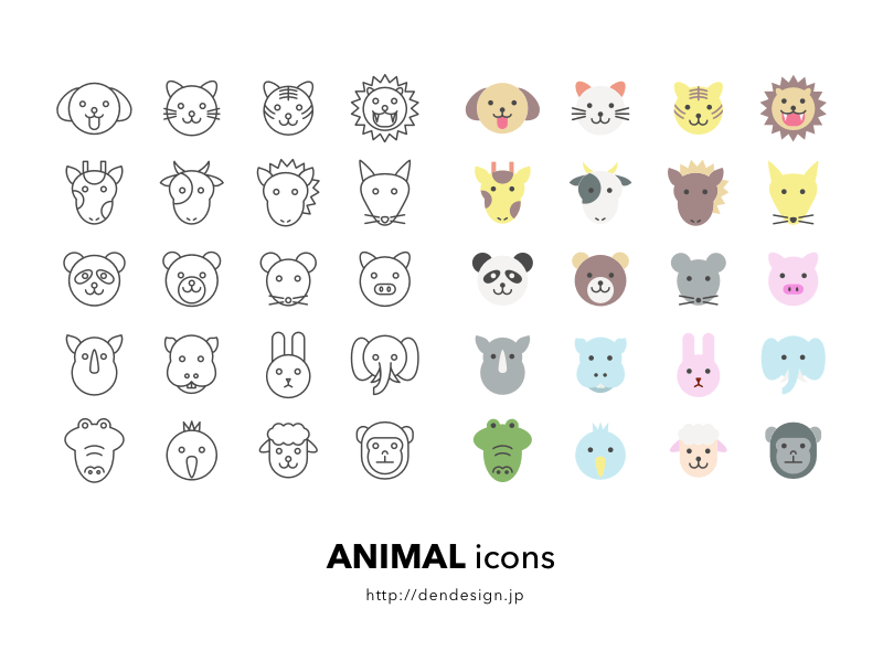 Cute Animal Icons Animal icon, Logo sketches, Cute animals