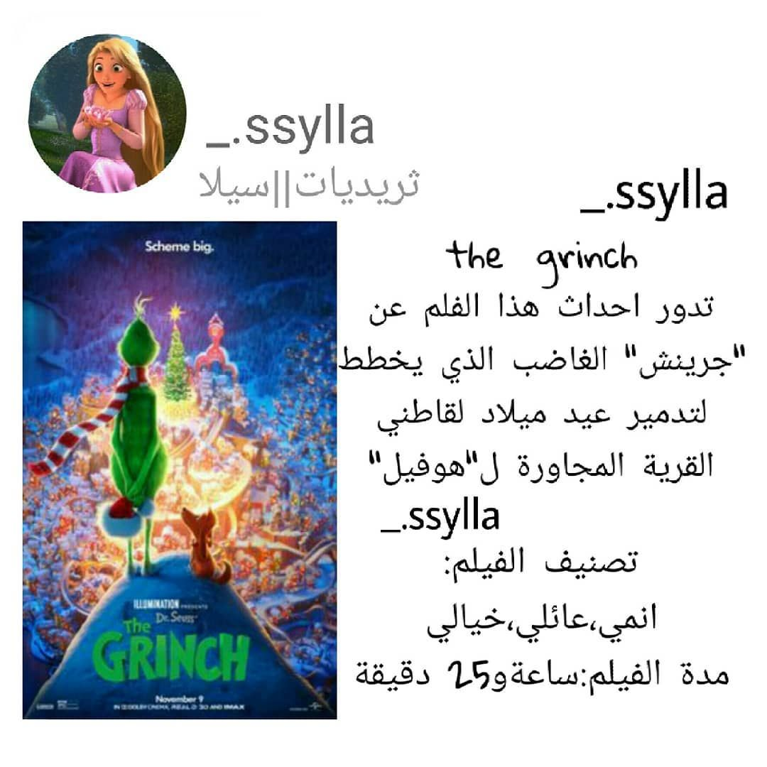 Pin By جنى الحلوة On Movies Good Movies To Watch Funny Films Good Movies