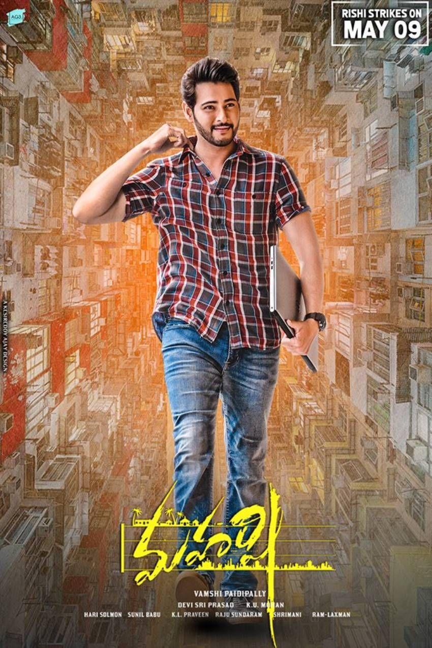 Maharshi Movie Download Tamilrockers