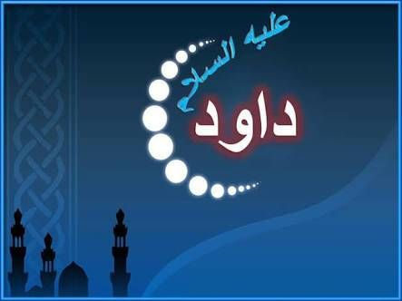 Pin oleh Khamid Qurays di muslim