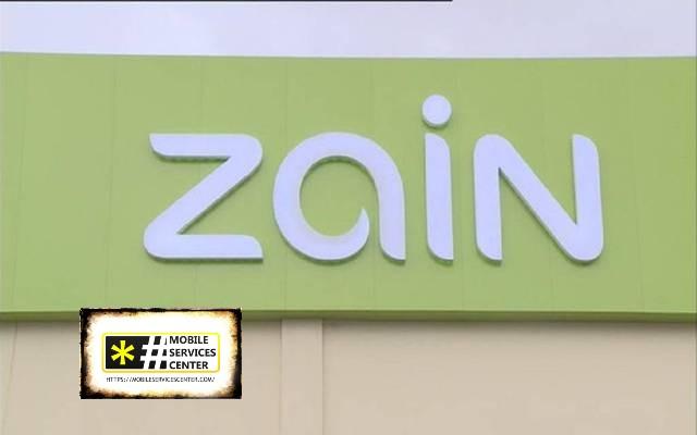 إلغاء خدمة منع المكالمات الصادرة زين يمكنك إلغاء خدمة منع المكالمات الصادرة زين من خلال الاتصال على الكود الم خصص In 2021 Tech Company Logos Company Logo Gaming Logos