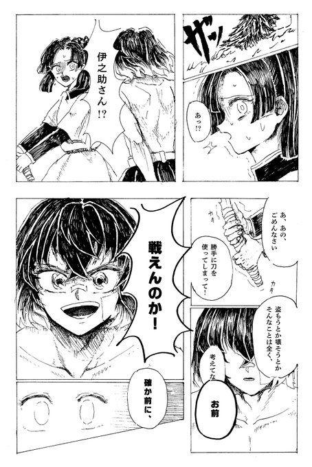 アへ顔 グロ NicoSub
