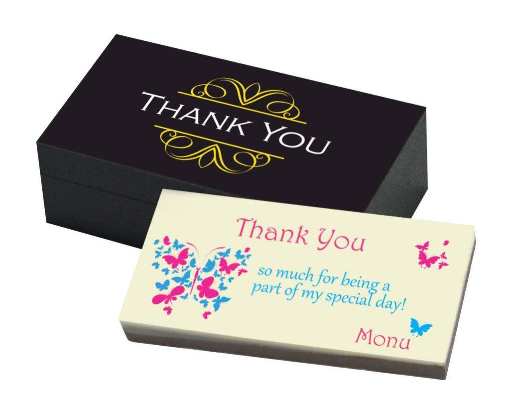 Creative return gift ideas - Butterfly (10 Box)