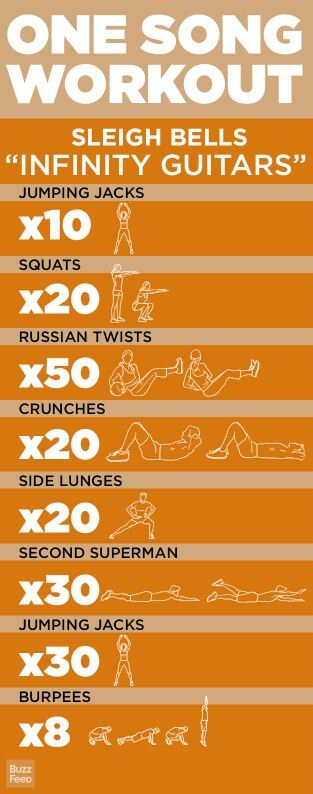 One song workout 1